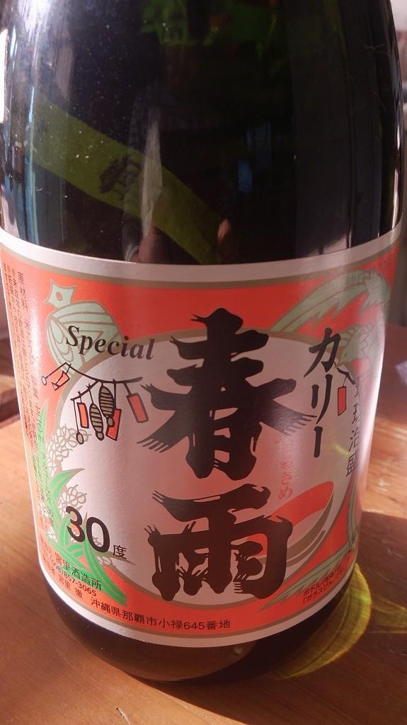 20150617_umeboshi_ (19)
