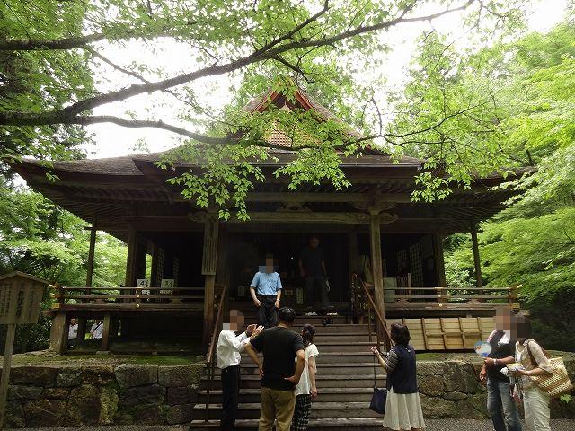 京都 三千院8