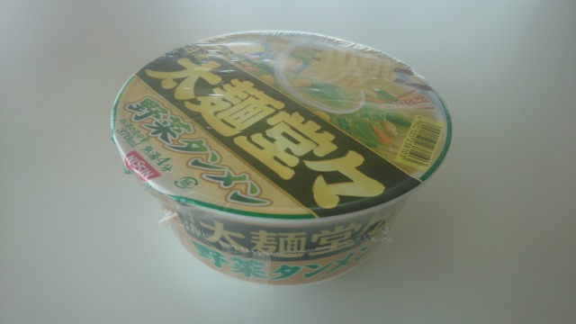 20150803_cupnoodle2