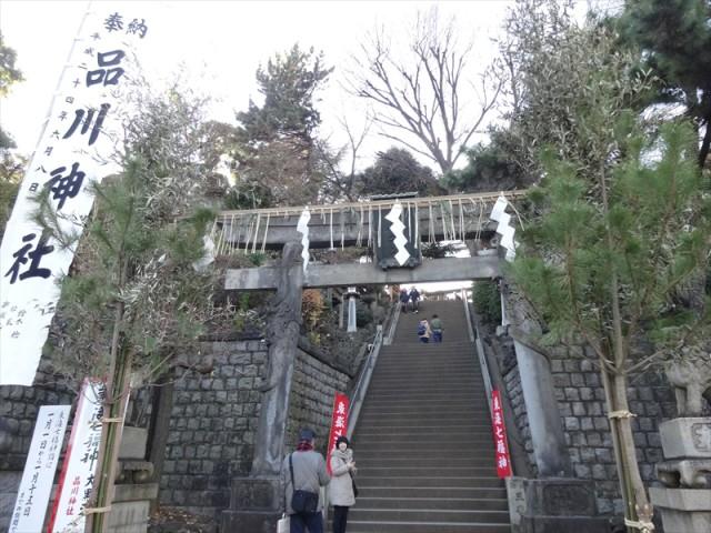 201602_shinagawa_005