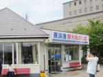琵琶湖に浮かぶパワースポット 竹生島:観光船のりば