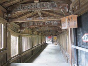 琵琶湖に浮かぶパワースポット 竹生島:船廊下