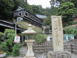 琵琶湖に浮かぶパワースポット 竹生島:到着