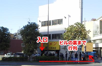 衝撃レポート:【ラーメン二郎】初心者女子が挑戦!:三田本店