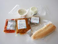 4種類のお試しおせちを試食しました!!:シェフ手作り'2013洋風お節'から6品![お味見お節]1
