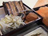 4種類のお試しおせちを試食しました!!:礼文島の四季 お試しおせち3