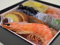 4種類のお試しおせちを試食しました!!:【博多久松2013】おためしおせち3